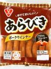 Vパックあらびきポークウインナー 278円(税抜)