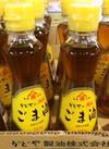 純正ごま油 499円(税抜)