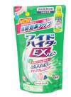 ワイドハイターEXパワー 138円(税抜)