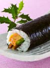 お魚屋さんの海鮮巻き寿司 580円(税抜)