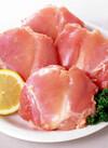 マテ茶鶏もも肉(解凍) 68円(税抜)