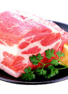 豚かたまりセール 128円(税抜)
