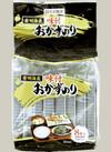 有明海産おかずのり 198円(税抜)
