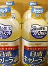 キャノーラ油 258円(税込)