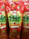新トマトケチャップ 98円(税抜)