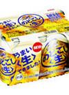 のどごし<生> 618円(税抜)