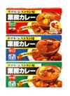 業務カレー 各種 127円(税抜)