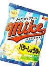 マイクポップコーンバターしょうゆ味 59円(税抜)