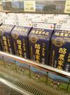 八ヶ岳乳業酪農家牛乳 158円(税抜)