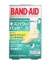 キズパワーパッド 靴ずれ用 648円(税抜)