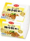 ふっくら極小粒納豆 96円(税込)