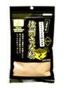 信州きな粉 115円(税抜)