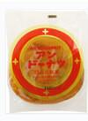 アンドーナツ 138円(税抜)
