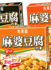 麻婆豆腐の素各種 100円(税抜)