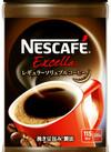 エクセラ 578円(税抜)