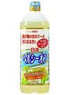 ヘルシーオフ 203円(税込)