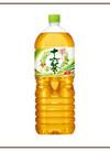 十六茶 118円(税抜)