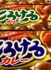 とろけるカレー 138円(税抜)