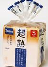 超熟食パン各種 158円(税抜)