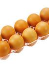 赤卵10個入り 138円(税抜)