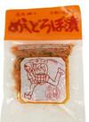 めしどろぼう 128円(税抜)