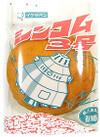 シンコム3号 98円(税抜)