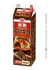 アイスコーヒー加糖 92円(税抜)