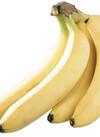 バナナ 78円(税抜)