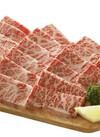 ひろしま牛ロース焼肉用 1,480円(税抜)