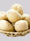 新馬鈴薯 98円(税抜)