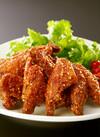 若鶏味付チキンバー 98円(税抜)