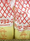 マヨネーズ 159円(税抜)