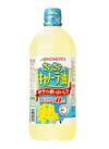さらさらキャノーラ油 167円(税抜)