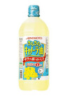 さらさらキャノーラ油 177円(税抜)