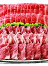 特盛り焼肉セット 1,000円(税抜)