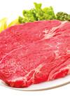 牛肉ステーキ用(肩ロース肉) 198円(税抜)