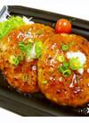 豆腐ハンバーグ 360円