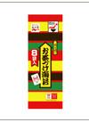 お茶づけ海苔 158円(税抜)