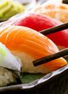 握り寿司10貫盛合せ 500円(税抜)