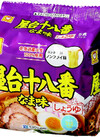 屋台十八番 258円(税抜)
