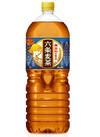 六条麦茶 98円(税抜)