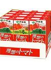 理想のトマト 597円(税抜)