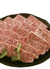 ひろしま牛バラカルビ焼肉用 1,000円(税抜)