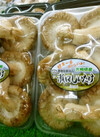 生椎茸 98円(税抜)