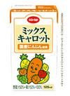 ミックスキャロット 50円(税抜)
