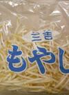 もやし 19円(税抜)