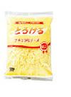 とろけるナチュラルチーズ 880円(税抜)