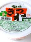 金ちゃんきつねうどん・肉うどん 88円(税抜)
