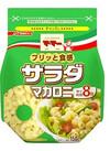 サラダマカロニ 88円(税抜)