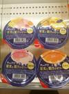 たっぷり果実と果汁のゼリー 各種 158円(税抜)